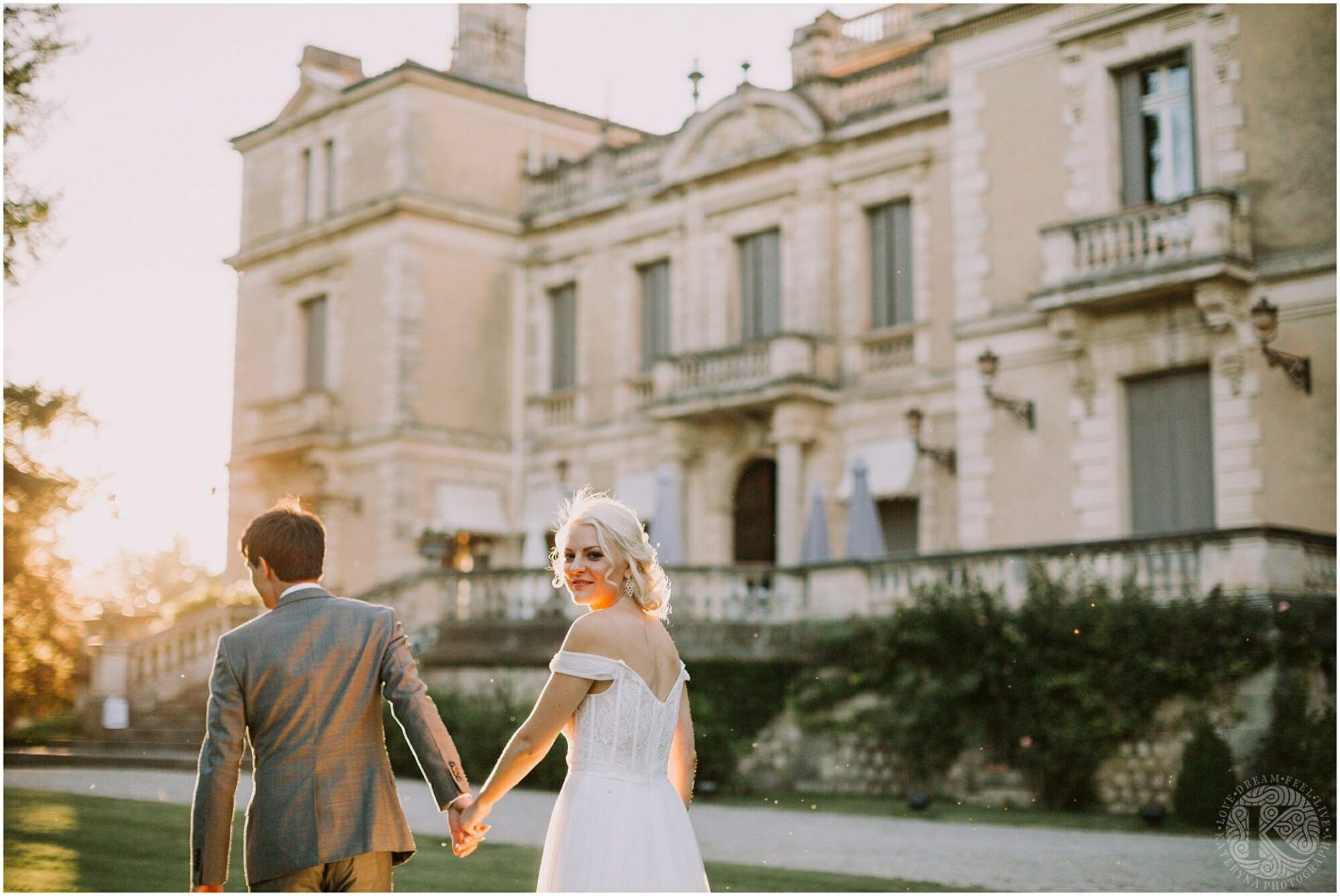 Kateryna-photos-photographe-mariage-chateau-des-3-fontaines-provence-avignon-vaucluse-sud_0096.jpg